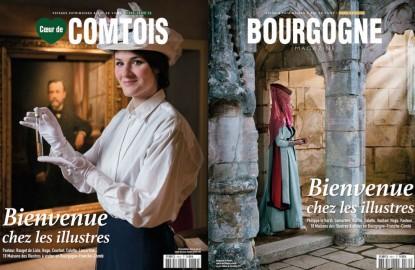 Les Maisons des illustres, un « who's who » des célébrités de Bourgogne-Franche-Comté
