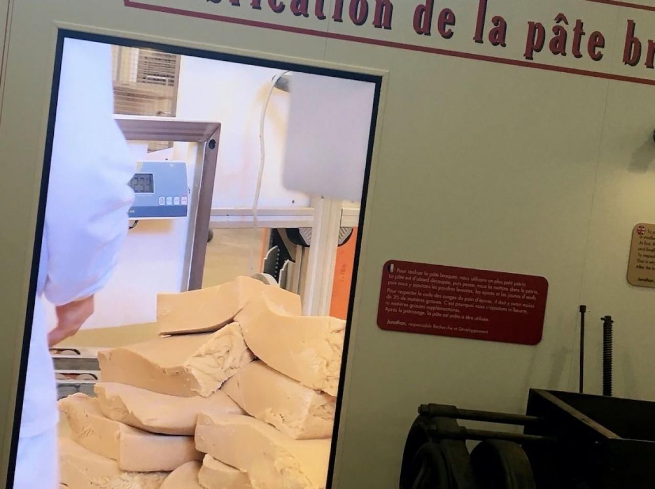 Le musée du pain d'épices au sein de l'unité de production de Mulot et Petitjean à Dijon a réactualisé ses supports vidéos qui dévoilent le produit mais aussi l'entreprise. © Traces Ecrites