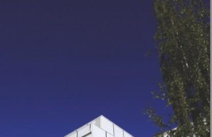 Chalon-sur-Saône signe son retour sur la scène économique