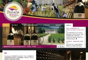 L'équivalent de vins.net rédigé en mandarin.